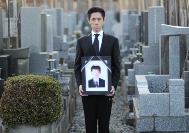 葬儀マナー《墓守》お墓は財産なの?